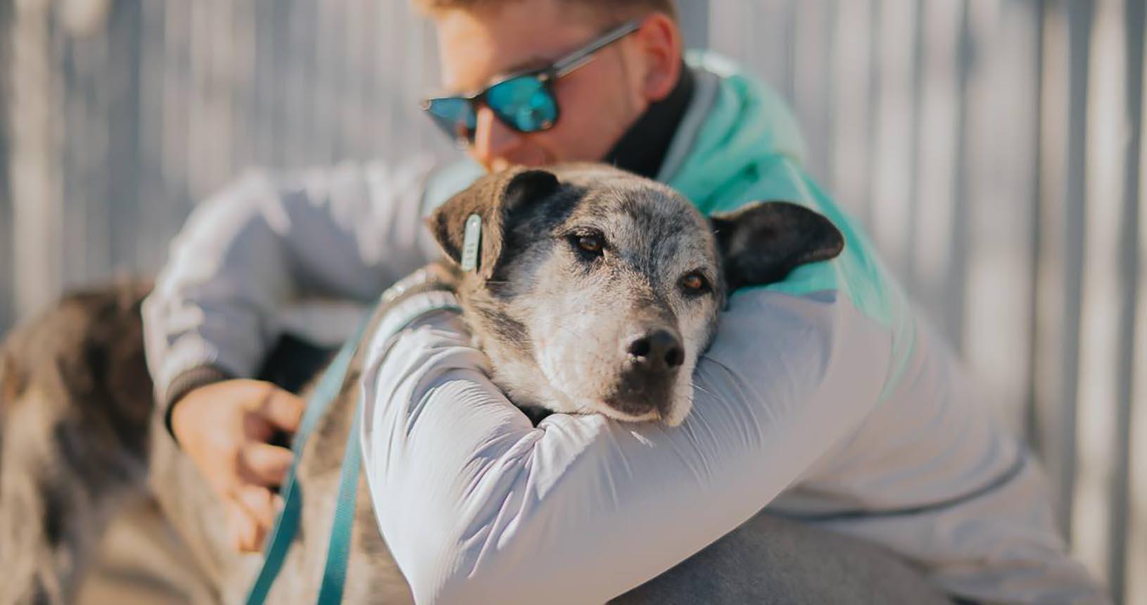 кучешка прегръдка ОПБК Варна